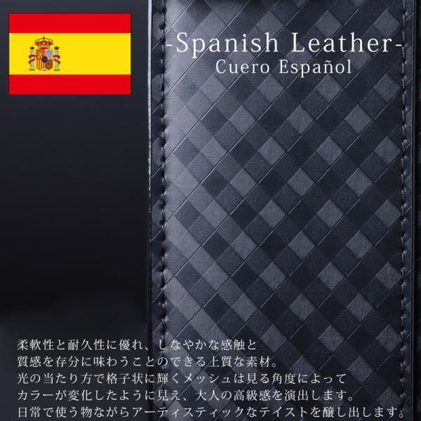 セカンドバッグ メンズ 鞄 牛革 スペインレザー メッシュ 3色|el-diablo|02