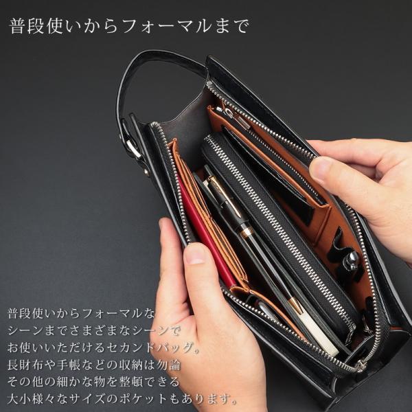 セカンドバッグ メンズ 鞄 牛革 スペインレザー メッシュ 3色|el-diablo|03