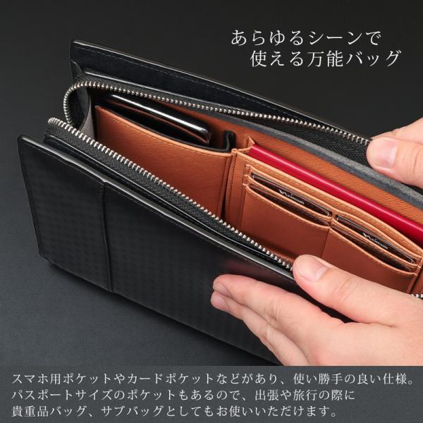 セカンドバッグ メンズ 鞄 牛革 スペインレザー メッシュ 3色|el-diablo|04