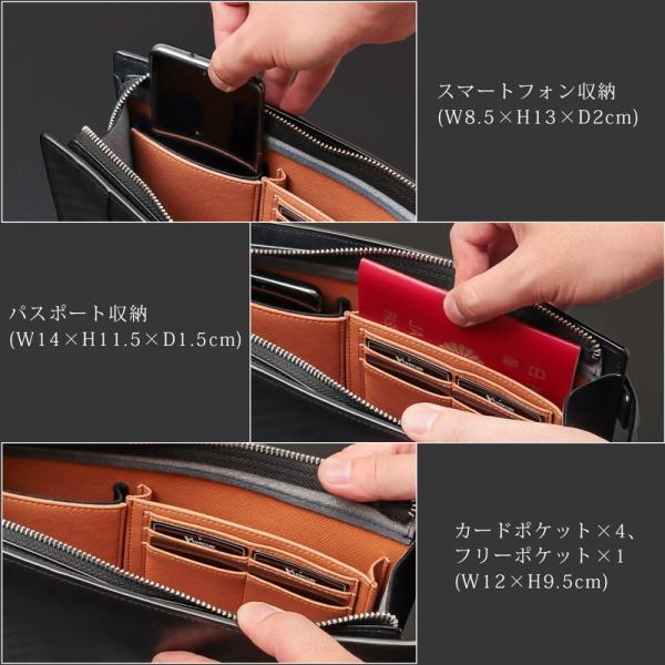 セカンドバッグ メンズ 鞄 牛革 スペインレザー メッシュ 3色|el-diablo|05