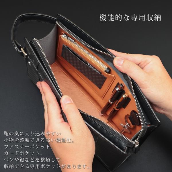 セカンドバッグ メンズ 鞄 牛革 スペインレザー メッシュ 3色|el-diablo|06