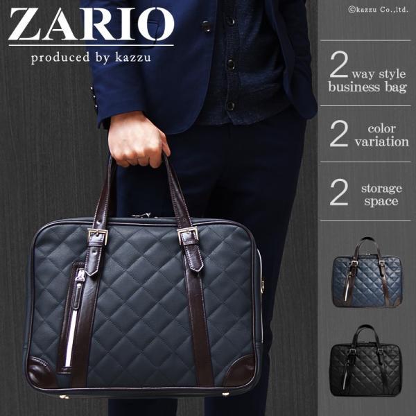 ビジネスバッグメンズ30代40代50代A4ビジネス鞄キルティング2wayショルダー付きおすすめおしゃれ人気ブランドZARIOザリ