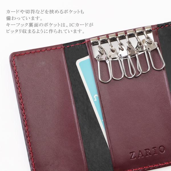 キーケース メンズ 馬革 牛革 6連 ZA-1201 3色|el-diablo|07