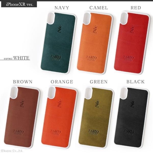 a473ce862a ... iPhoneXケース iPhoneXSケース 本革 メンズ iPhoneX iPhoneXS ハードケース 栃木レザー 日本製 スマホケース  ...