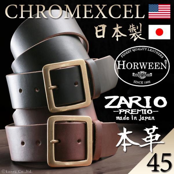 ZARIO-PREMIO-人気ランキング2位