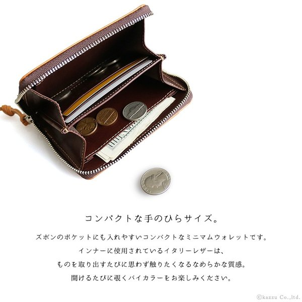 小さい財布 メンズ ラウンドファスナー 財布 本革 コインケース バッカス×イタリアンレザー コンパクトウォレット ZAP-67004|el-diablo|03