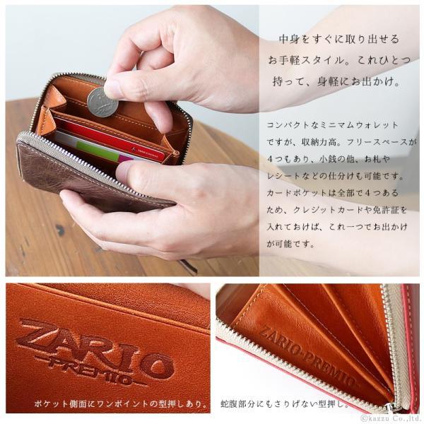 小さい財布 メンズ ラウンドファスナー 財布 本革 コインケース バッカス×イタリアンレザー コンパクトウォレット ZAP-67004|el-diablo|04