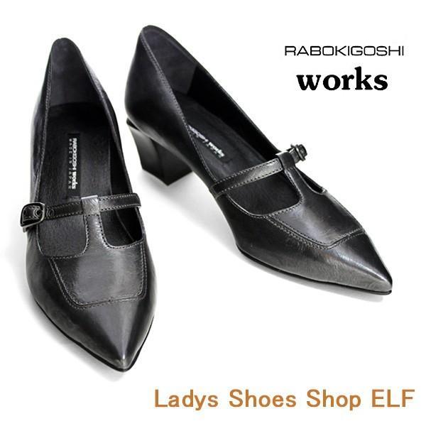 RABOKIGOSHI works/靴ラボキゴシ ワークス/キャリア/ポインテッドトゥ/ミドルヒール/モカシン/ティストラップ/パンプス/6131-11667