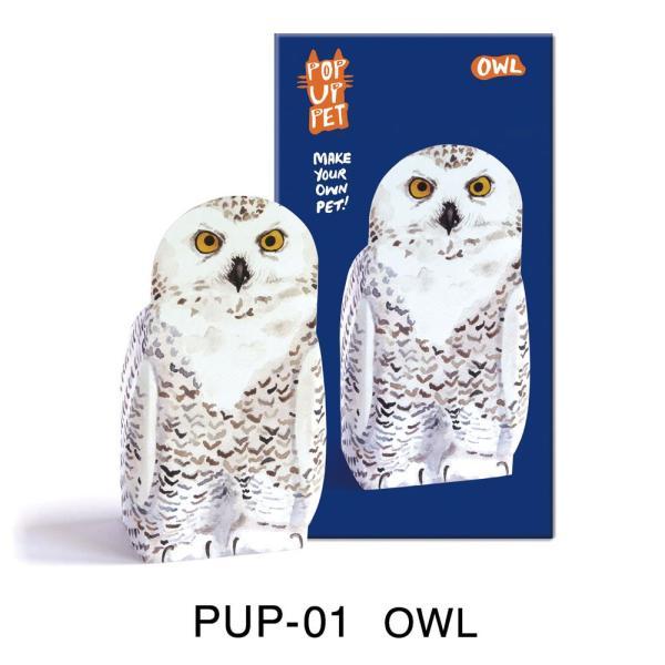 【ゆうパケット便OK】ポップ アップ ペット / POP UP PET(A)【EL COMMUN / エル・コミューン】|el-market|03