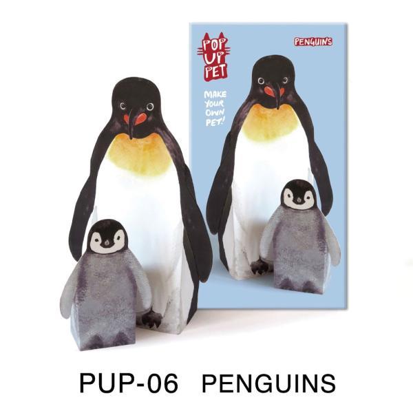 【ゆうパケット便OK】ポップ アップ ペット / POP UP PET(A)【EL COMMUN / エル・コミューン】|el-market|04