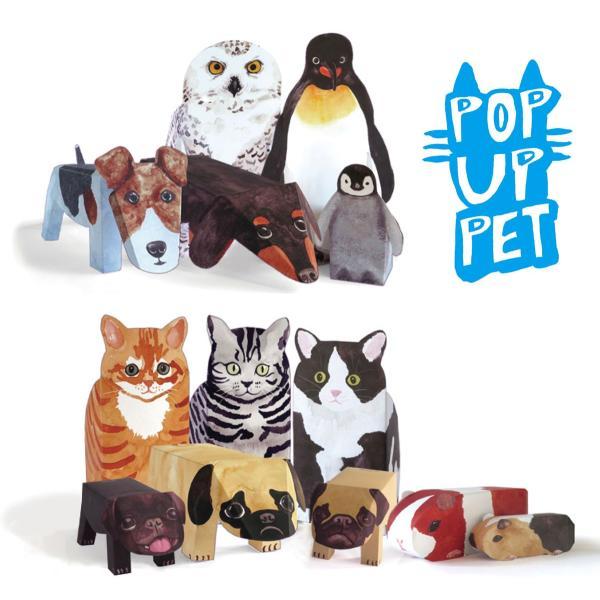 【ゆうパケット便OK】ポップ アップ ペット / POP UP PET(A)【EL COMMUN / エル・コミューン】|el-market|09