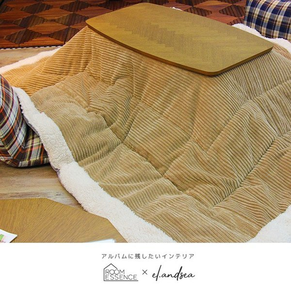 コタツ 天然木 ヘリンボーン フィッシュボーン 長方形 折りたたみ 北欧 西海岸風 インテリア / ヘリンボーンデザインこたつ