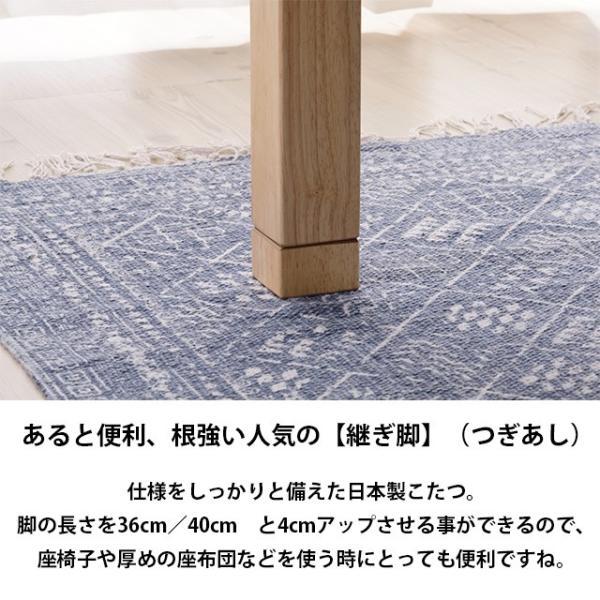 こだわり 日本製 こたつ テーブル コタツ 天然木 日本製 長方形 継ぎ脚 炬燵 リビングテーブル ローテーブル 北欧 西海岸風 インテリア おしゃれ