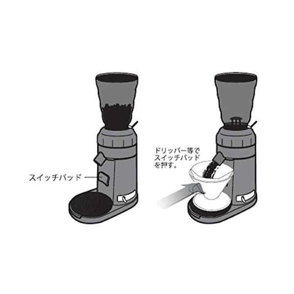 ハリオ 電動コーヒーミル V60 コーヒーグラインダー EVCG-8B-J elcielo 05