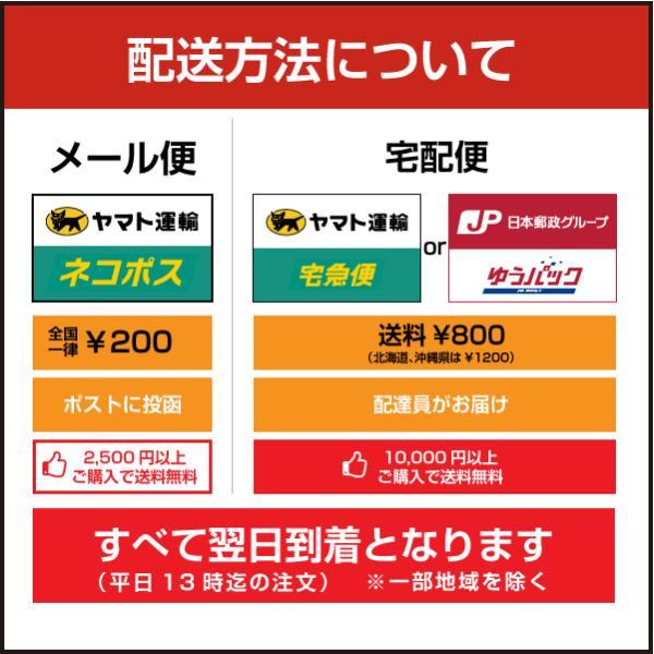 T5 SMD 5050チップ 1LED 12V用 アンバー 黄色 5個セット メーターパネル球 エアコンパネル インジケータ 送料200円|ele|06