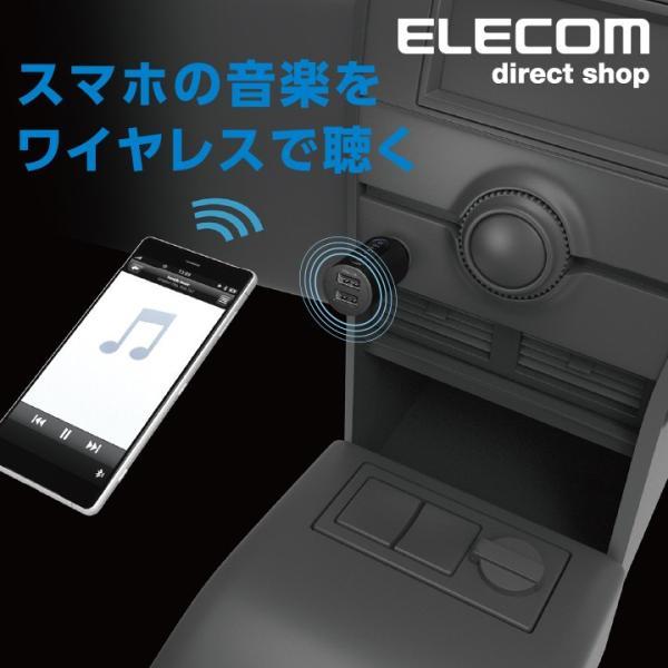 エレコム BluetoothFMトランスミッター3.4AブルートゥースUSB2ポート付おまかせ充電4チャンネル車で音楽 ホワイト┃LAT-FMBT04WH