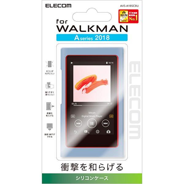 エレコム WALKMANA50用シリコンケースWalkmanA2018NW-A50シリーズ対応 ブルー┃AVS-A18SCBU