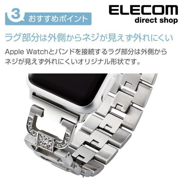 エレコム アップルウォッチ 44ミリ用 ラグジュアリー ステンレス バンド AppleWatch 44mm D字 交換 ベルト替え バンド替え ブラック┃AW-44BDSSDBK