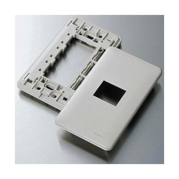 JIS対応 1ポート フェイスプレート┃LD-JFP1 アウトレット エレコム わけあり 在庫処分