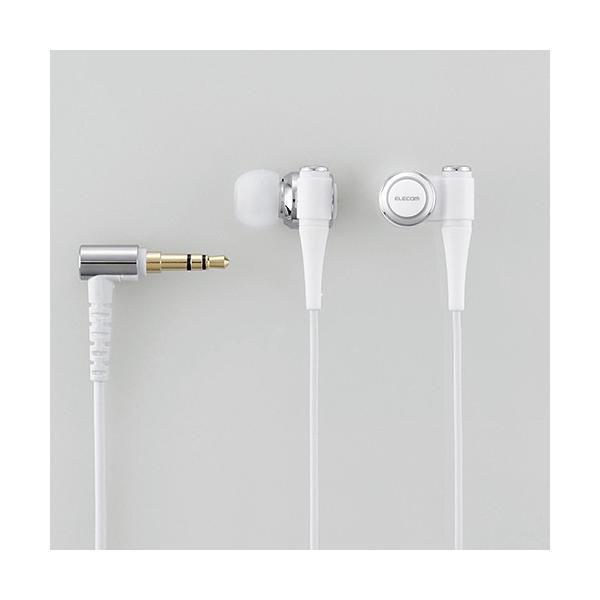 エレコム ハイレゾ音源対応 高音質 ステレオヘッドホン イヤホン φ9.8mmダイナミックドライバー 耳栓タイプ ホワイト 1.2m┃EHP-CH1010AWH