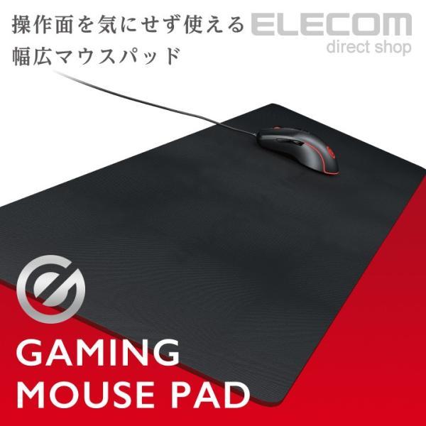 エレコム ゲーミング マウスパッド 幅広 超ワイドサイズ 900mm×297mm ブラック ブラック┃MP-G01BK