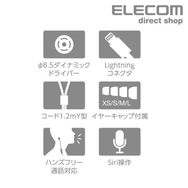 エレコム Lightning接続ヘッドホンマイクFASTMUSICステレオヘッドホンマイク付耳栓8.5mmドライバCN200ライトニングケーブル ブラック┃EHP-LCN200MBK