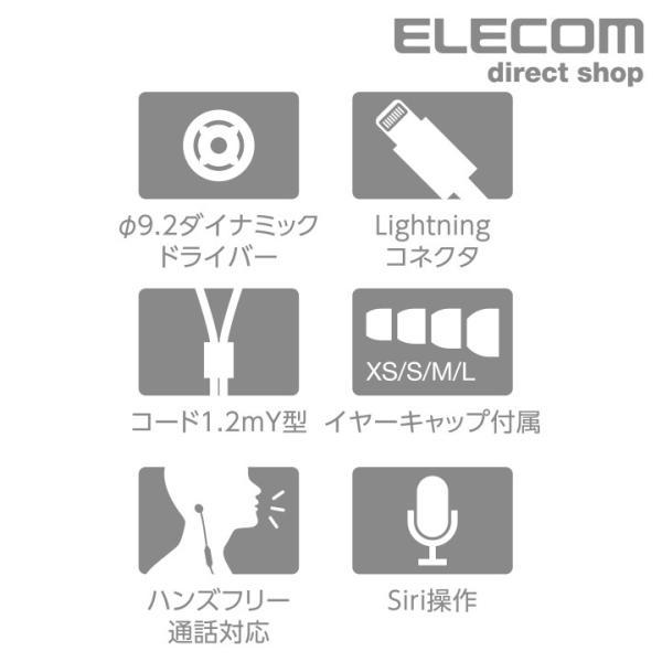 エレコム Lightning接続ヘッドホンマイクMusiciansReferenceステレオヘッドホン(マイク付)耳栓タイプ9.2mmドライバCS200 レッド┃EHP-LCS200MRD
