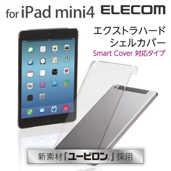 iPad mini4に人気の専用フィルムと専用ケースをランキング形式で上位3商品をご紹介♪