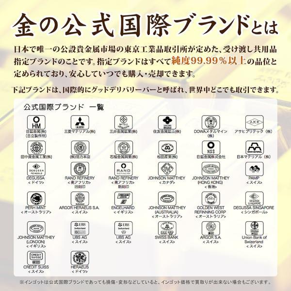 日本マテリアル 純金 インゴット 50g ゴールドバー 24金 ingot ゴールド K24|electronic-market|03