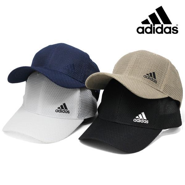 アディダスキャップメンズランニングゴルフ春夏帽子メッシュ涼しい吸汗速乾アディダススポーツベースボールキャップサイズ調節