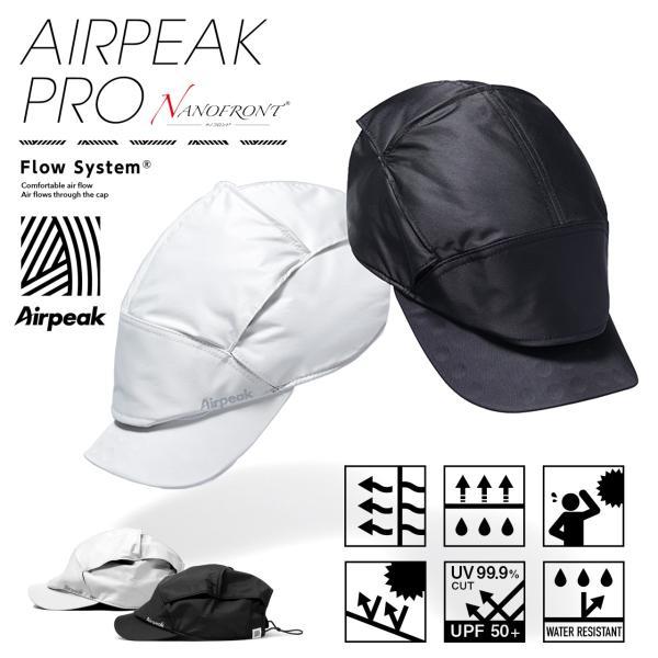帽子ランニングキャップメッシュエアピークプロ通気性遮熱UVスポーツウェアメンズレディースUVジョギング2020-2021年