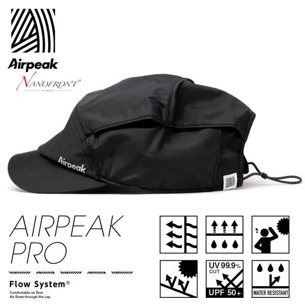 キャップランニング(Airpeakproナノフロントハイスペックモデル)キャップUPF50+通気性抜群蒸れないスポーツウェアメン