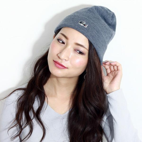 796ab6aea1ab48 秋 冬 LACOSTE ウール100% ニットワッチ 日本製 ニット帽 高品質 メンズ レディース