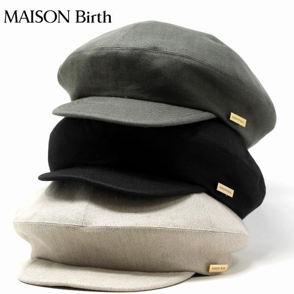 7パネルキャスケットメンズリネン春夏麻MAISONBirth帽子レディースメゾンバースキャスケットレディース帽子メンズキャスケッ