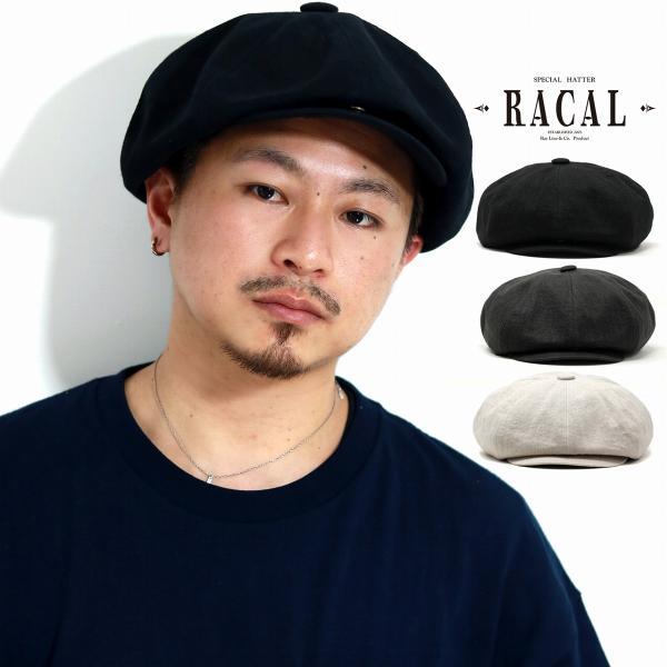 キャスケットメンズラカル麻100%春夏リネンキャスケット帽レディース8パネルracalハットメンズキャスケット帽子メンズ日本製