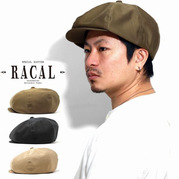 キャスケット帽メンズライトモールスキンニュースボーイキャップキャスケットメンズラカルracal春夏日本製キャスケットレディースス