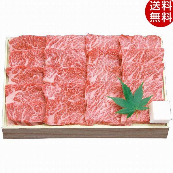千成亭 近江牛 上カルビ焼肉(約300g) SEN-351 グルメ ギフト 贈り物 お歳暮 クリスマス 送料無料