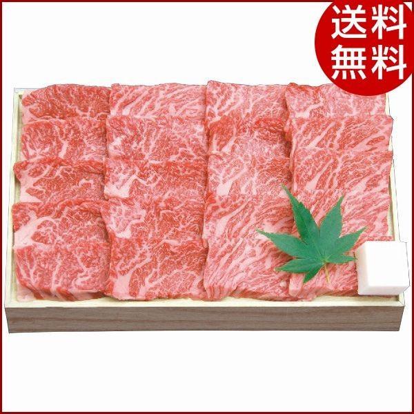 千成亭 近江牛 上カルビ焼肉(約600g) SEN-352 グルメ ギフト 贈り物 お歳暮 クリスマス 送料無料