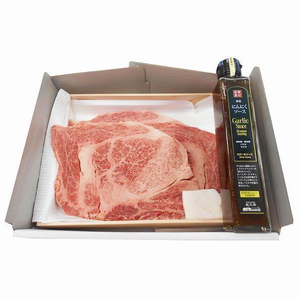 松阪牛ロースステーキ&にんにくソースセット RSTNS60-200MA 贈り物 ギフト グルメ 送料無料