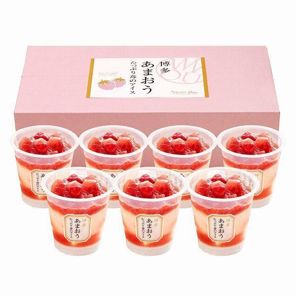 博多あまおう たっぷり苺のアイス A-AT アイスクリーム スイーツ お取り寄せ ギフト 贈り物 お歳暮 クリスマス 送料無料