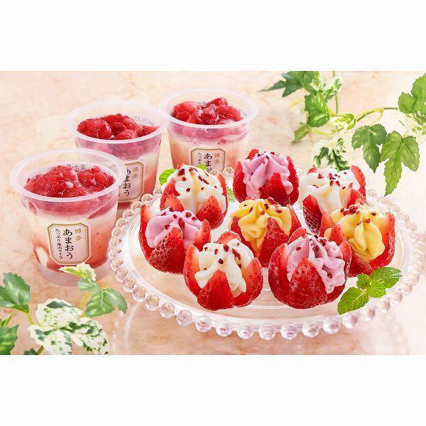 博多あまおう苺のアイスアソート A-ATDB アイスクリーム スイーツ お取り寄せ ギフト 贈り物 お歳暮 クリスマス 送料無料