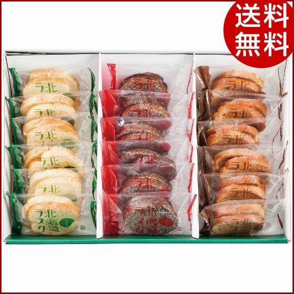 お歳暮 スイーツ 四季舎の森フルールブラン 北海道ラスク3種詰合せ(36枚入) 洋菓子 詰め合わせ 北海道 お取り寄せ ギフト 贈り物 御歳暮 自宅用 送料無料