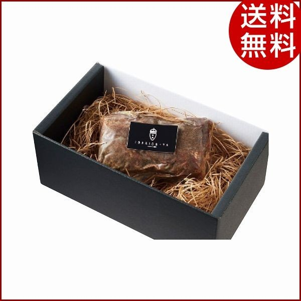 イベリコ豚ローストポーク IBE041 ハム ギフト 贈り物 お歳暮 クリスマス 送料無料