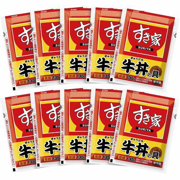 お中元 「すき家」牛丼の具 R29-5 グルメ 御中元 贈り物 ギフト プレゼント 送料無料