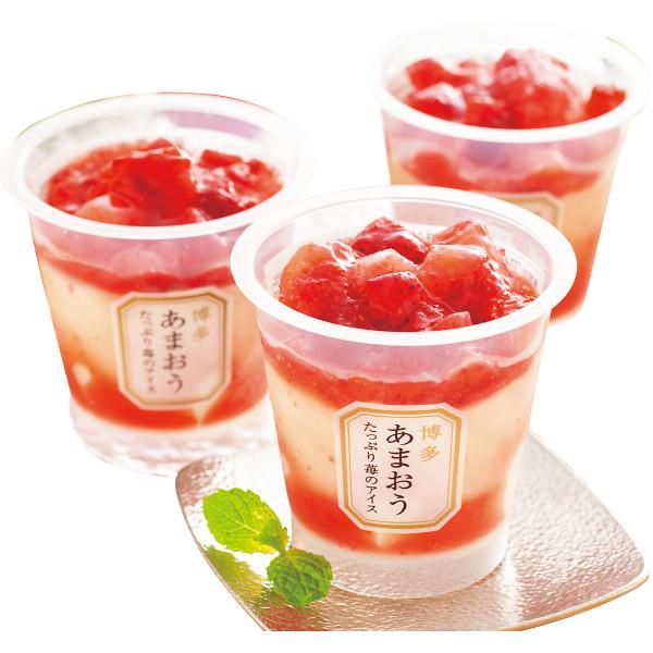 お中元 アイス 博多あまおう たっぷり苺のアイス (7個) スイーツ ギフト 贈り物 御中元 自分へのご褒美 送料無料