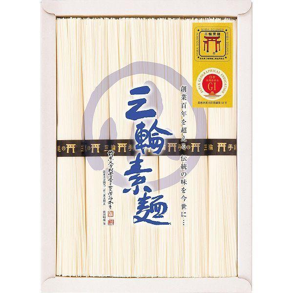 お中元 三輪素麺 誉 7束 NKS-10 そうめん ギフト 贈り物 御中元 奈良県 送料無料