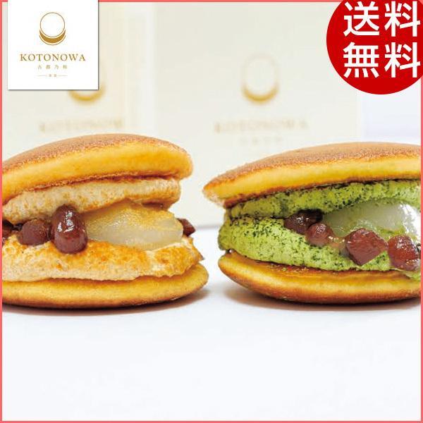 母の日 KOTONOWA 古都乃和 葛どら(6個) スイーツ 和菓子 奈良県 メッセージカード付 送料無料