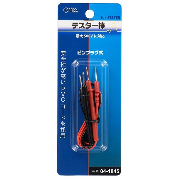 オーム電機 テスター棒 ピンプラグ式 O-1861 04-1845|elekimarche|02