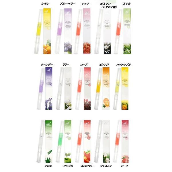 ネイル用品キューティクルオイルペン1本15種からご選択2mlセルフネイルネイルオイルキューティクルオイルフルーツ花ペンタイプ新品