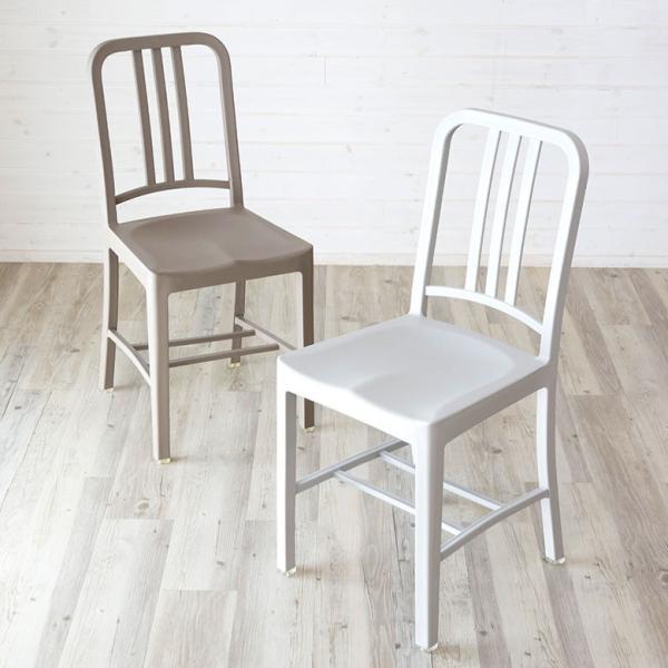 無料 椅子 いす チェア ダイニングチェア 軽量 シルバー ブラウン ネイビーチェア風 ヴィンテージ 軽い パソコンチェア インテリア 家具 結婚祝い リビング ダイニング